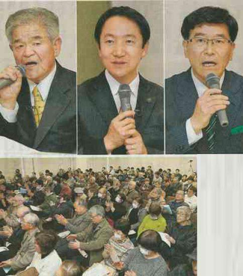 氷見市長選挙 公開討論会 開催報告