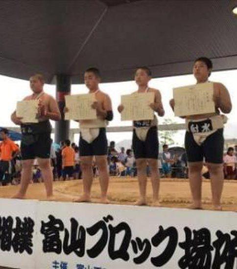 第24回わんぱく相撲富山ブロック大会 開催報告