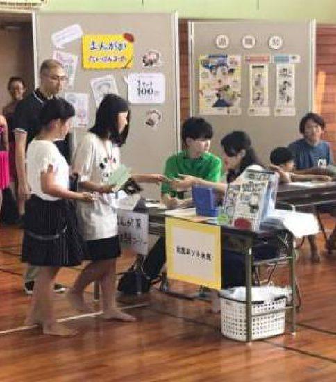 ボランティアまつり 開催報告
