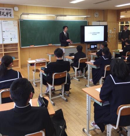 (2019年度事業)学校向け授業 開催報告
